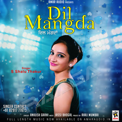 Listen to Dil Mangda songs from Dil Mangda