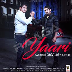 Listen to Yaari songs from Yaari