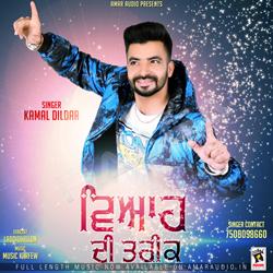 Listen to Viah Di Tareek songs from Viah Di Tareek