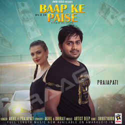 Baap Ke Paise songs