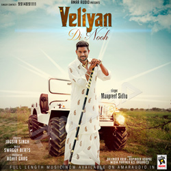 Veliyan Di Nooh songs