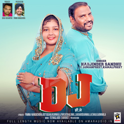 Listen to 10 Numberi songs from DJ