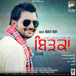 Bidkan songs