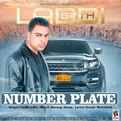 Number Plate songs