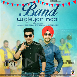 Band Wajeyan Naal songs