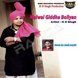 Malwai Giddha Boliyan songs