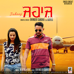 Jahaaj songs
