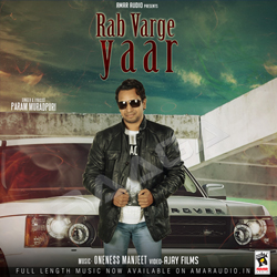Rabb Varge Yaar songs