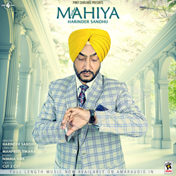 Mahiya songs