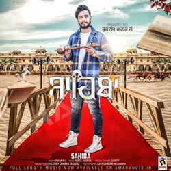 Sahiba songs
