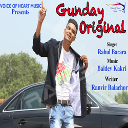 Gunday Original songs