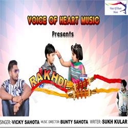 Listen to Rakhdi songs from Rakhdi