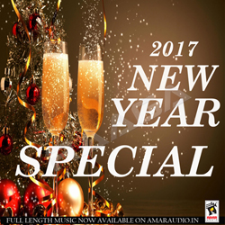 New Year Special songs
