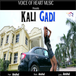 Kali Gadi songs
