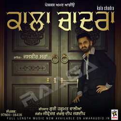 Kala Chadra songs