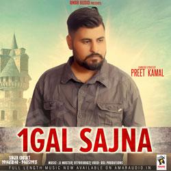 1 Gal Sajna songs
