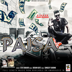Listen to Paisa songs from Paisa