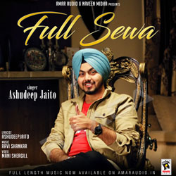 Full Sewa songs