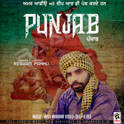 Punjab songs