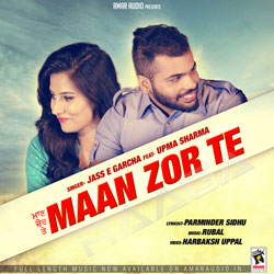 Maan Zor Te songs