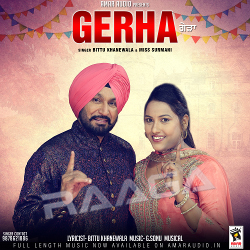 Gerha songs