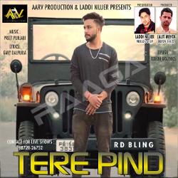 Tere Pind songs