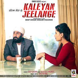 Listen to Kaleyan Jeelange songs from Kaleyan Jeelange