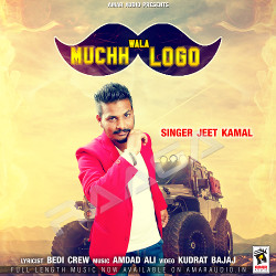 Muchh Wala Logo songs