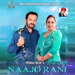 Naajo Rani songs