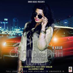 Chandigarh Wali songs