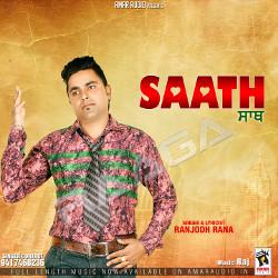 Saath songs