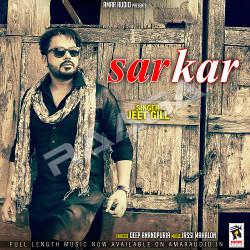 Sarkar songs