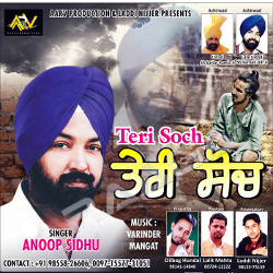Teri Soch songs