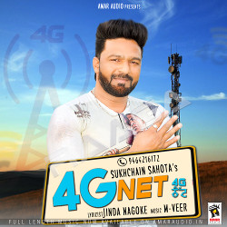 4g Net songs