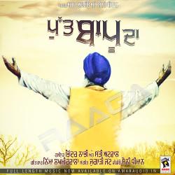 Listen to Putt Bapu Da songs from Putt Bapu Da