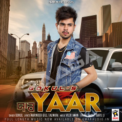 Yaar songs