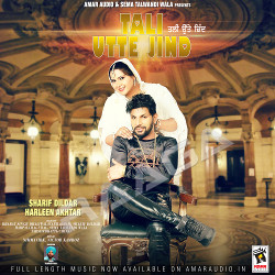 Tali Utte Jind songs