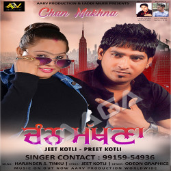 Chan Makhna songs