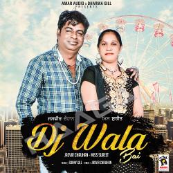 Dj Wala Bai songs