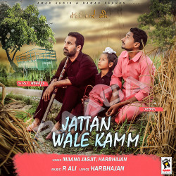 Jattan Wale Kamm songs