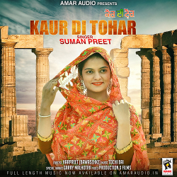 Kaur Di Tohar songs