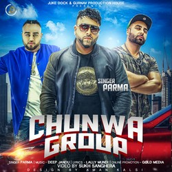 Chunwa Group songs