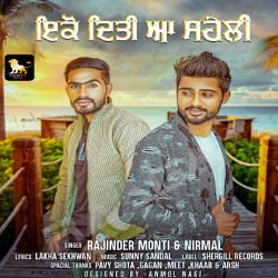 Iko Ditti Aa Saheli songs