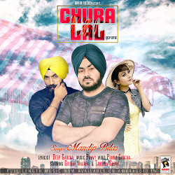 Chura Lal songs