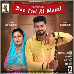 Das Teri Ki Marzi songs