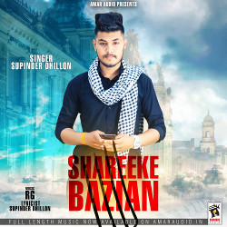 Shareeke Bazian songs
