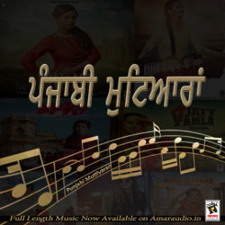 Punjabi Muttiyaran songs