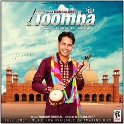 Toomba Rah Saiyan Da Dasda songs