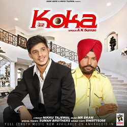 Koka Songs Download Koka Punjabi Mp3 Songs Raaga Com Punjabi Songs