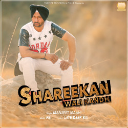 Shareekan Wali Kandh songs